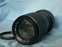 ' 70-150mm ' Canon FD Fit 70-150mm 3.8 Zoom Macro Lens £12.99